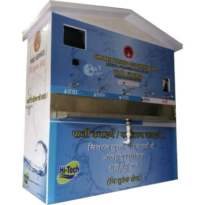 Water Vending Machines - Water Vending Machines